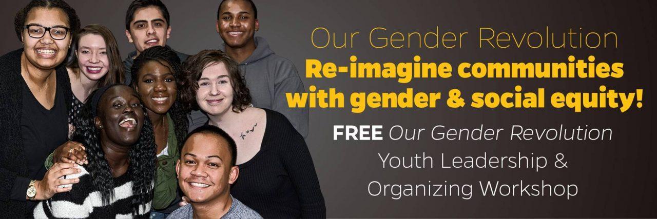 2016_OGR_Youth_Organizing_Workshops